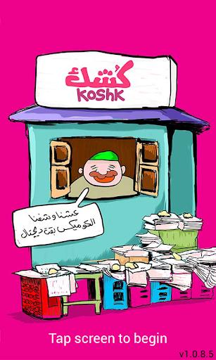 Koshk Comics