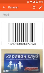 screenshot image - Card Holder App