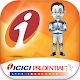 ICICI Prudential Life Insurance APK