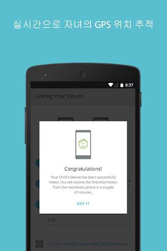 免費下載遊戲APP|mSpy Lite 모바일 추적기 app開箱文|APP開箱王