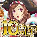 海賊王国コロンブス[海賊カードバトル] GREE(グリー) icon