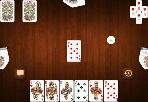 Online Belka Card Game image | 24
