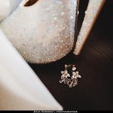Свадебный фотограф Юлия Кубарко (Kubarko). Фотография от 08.11.2015