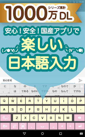 Emoticon Keyboard - Japanese 1.15.1917.103.193 screenshot 324504