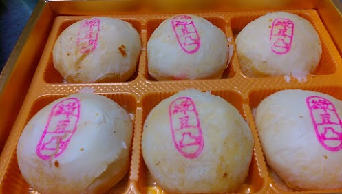 價格  350   全系列產品均為純素,不含蛋奶製品 獨門祕方香菇製成噴香內餡 與招牌綠豆餡在口中創造出鹹甜多層次美味