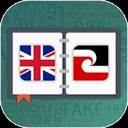 English to Maori Dictionary