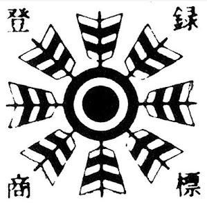 百人一首 かるた 読上アプリ「将軍堂」 screenshot 5