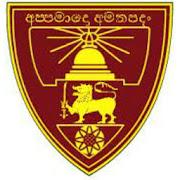 Ananda College Colombo