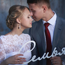 Wedding photographer Anna Pershikova (AnnaPershikova). Photo of 21.11.2014