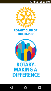 Rotary Kolhapur- screenshot thumbnail