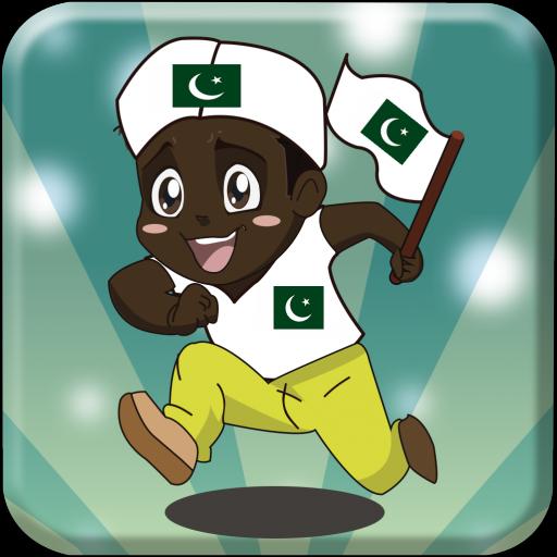 Pakistani man Run Freeplay