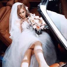 Wedding photographer Yura Makhotin (Makhotin). Photo of 11.09.2018