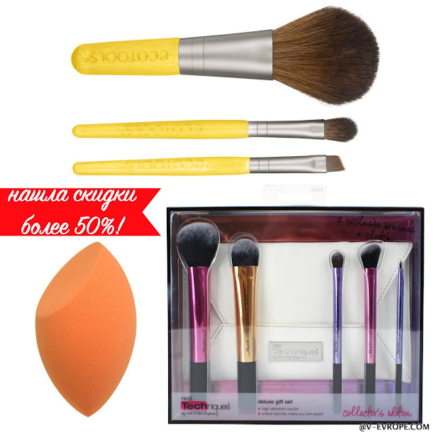 iherb, real techniques, sponge, brush set
