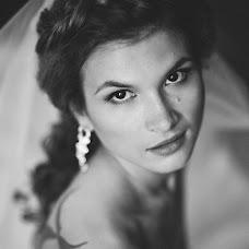 Wedding photographer Mariya Salikhova (salikhova). Photo of 13.05.2016