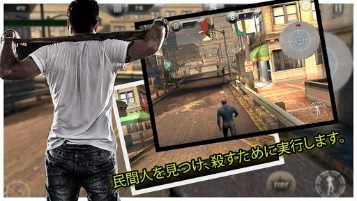 ストリート刑事シミュレータ: Street Crime 3D