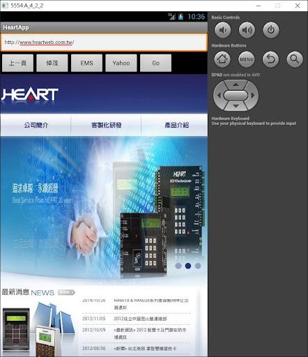HeartApp