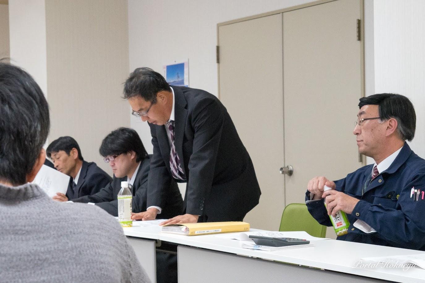 渡辺恵一監事