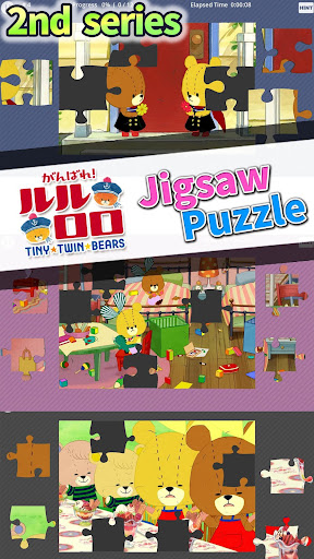 Jigsaw Puzzle - LULU & LOLO 2 1.0 Windows u7528 1