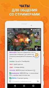 DonationAlerts – Game Streams, Chat & Donations 2