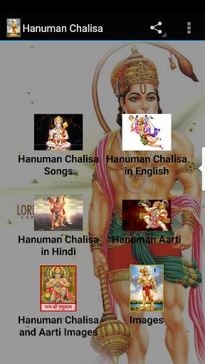 Hanuman Chalisa and Aarti