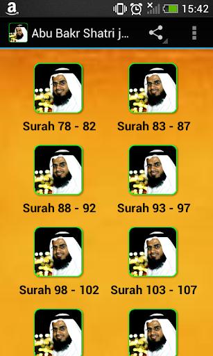 Abu Bakr Shatri juz Amma MP3