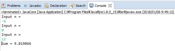Java - S(n) = 1/2 + 2/3 + 3/4 +...+ n/(n+1)