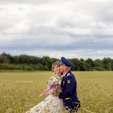 Wedding photographer Oksana Kim (oksana1kim). Photo of 20.07.2018
