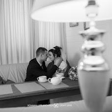 Wedding photographer Romana Urbanovich (UrbanovychRomana). Photo of 31.01.2017