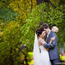 Wedding photographer Andrey Gorshkov (Angor73). Photo of 17.01.2013