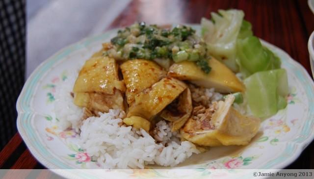 white chicken rice