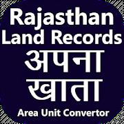 राजस्थान भूलेख : Rajasthan Land Records Apna Khata