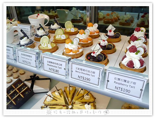 西菲斯法式精品甜點~網路賣翻天開實體店囉!甜點界香奈兒!華麗出眾的輕甜塔、奶酪、布蕾、鹹派與茶飲!