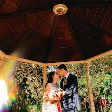 Wedding photographer Sofiya Medvedeva (soft-microsoft). Photo of 04.10.2018