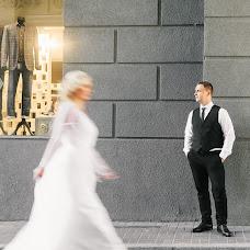 Wedding photographer Tatyana Sheptickaya (snupik). Photo of 10.08.2018