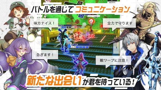 #コンパス【戦闘摂理解析システム】-オンラインで共闘&対人対戦バトルができるアプリゲーム Screenshot