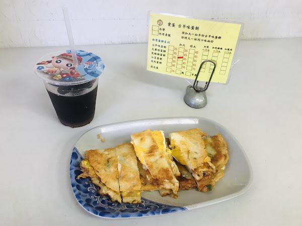 巧千早餐 - 古早味阿伯蛋餅  地址:高雄市鼓山區龍德路49號  電話:(07)555-5778  營業時間:AM 6:00 ~ AM 11:00  可能是古早味的蛋餅皮很酥脆,覺得蛋餅有點油 ,可能