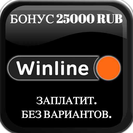 Винлайн file APK for Gaming PC/PS3/PS4 Smart TV