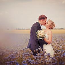 Wedding photographer Elena Kudryavceva (ForestFairy). Photo of 03.10.2013