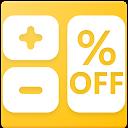 割引計算機 - 軽減税率対応! 消費税・割引計算アプリ 無料