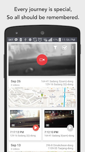 AutoGuard Dash Cam - Blackbox 7.0.4102 screenshots 2