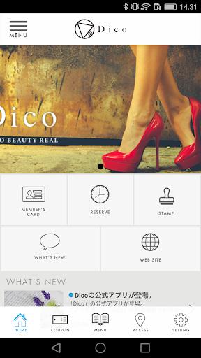 Dico beauty Real 1.12.0 Windows u7528 2