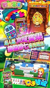 金好運娛樂城-格鬥天王、威鯨捕魚、老虎機、賓果、骰寶、麻將、輪盤 Apk Download For Android 4