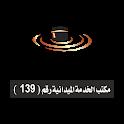 Bahrain Pilgrims icon