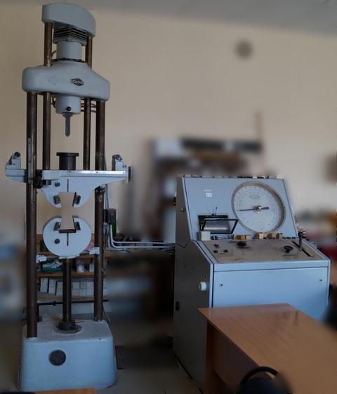 Общий вид машины УММ-20