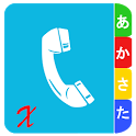 ContactsX - Dialer & Contacts icon