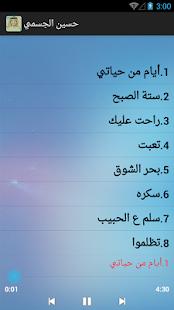 Hussain Al Jassmi - náhled