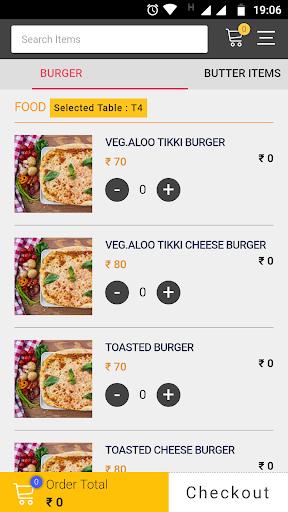 ere4u-waiter screenshot 3