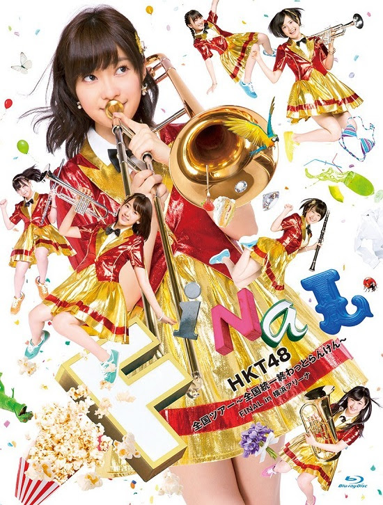 (Blu-ray Disc) HKT48全国ツアー~全国統一終わっとらんけん~ FINAL in 横浜アリーナ スペシャル Blu-ray BOX