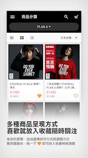 STAYREAL行動商城 - náhled
