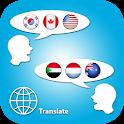Multi language Translator - Voice, Text icon